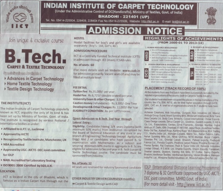 B Tech in Carpet Technology (Indian Institute of Carpet Technology)