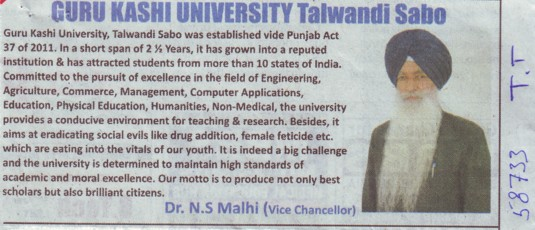 Message of VC Dr NS Malhi (Guru Kashi University)