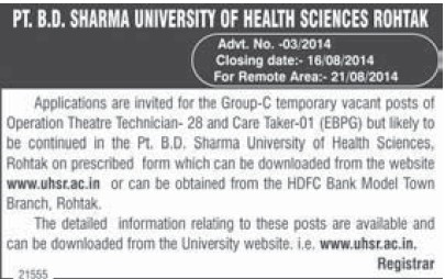 Operation Theatre Technician (Pt BD Sharma University of Health Sciences (BDSUHS))