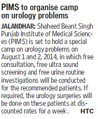 PIMS to organise camp on urology problems (Punjab Institute of Medical Sciences (PIMS))