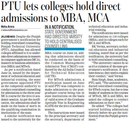 PTU lets colleges hold direct admission to MBA (Punjab Technical University PTU)