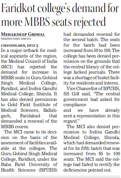 Faridkot college demand for more MBBS seats rejected (Guru Gobind Singh Medical College)
