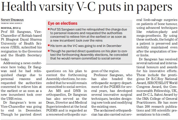 Health Varsity VC puts in papers (Pt BD Sharma University of Health Sciences (BDSUHS))