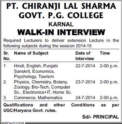 Lecturer for Sanskri (Government Post Graduate College)