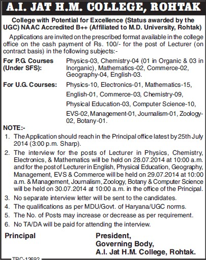 Lecturer on contract basis (All India Jat Heroes Memorial College)
