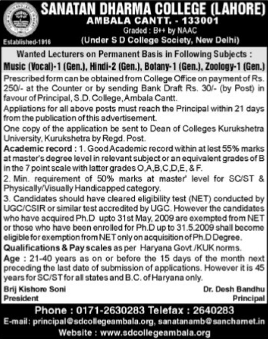 Lecturer for Music and Hindi (Sanatan Dharma College (Lahore))