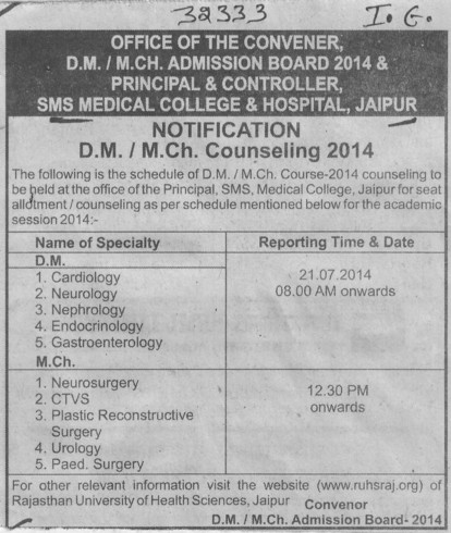 DM and M Ch (SMS Medical College)