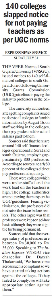 140 colleges slapped notice for not paying teachers as per UGC norms (Veer Narmad South Gujarat University)