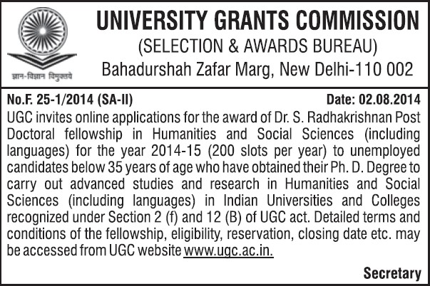 Doctoral Fellowship in Humanities (University Grants Commission (UGC))