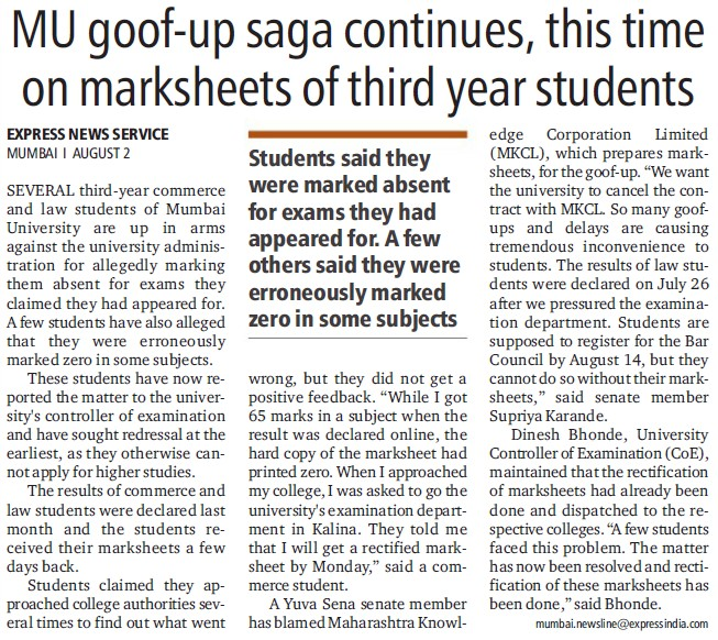MU goof up saga continues (University of Mumbai)