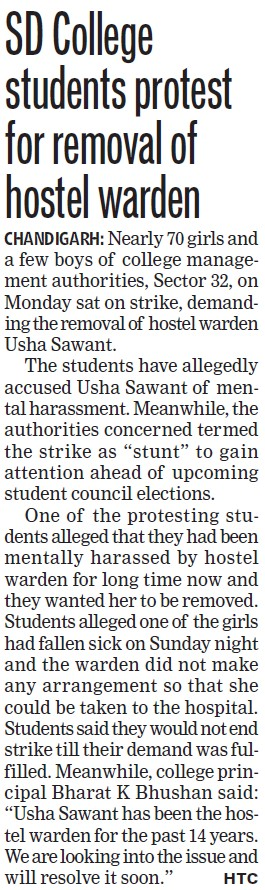 Students protest for removal of hostel warden (GGDSD College)