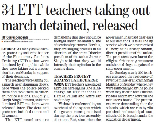 34 ETT teachers taking out march detained (ETT Teachers Union Punjab)