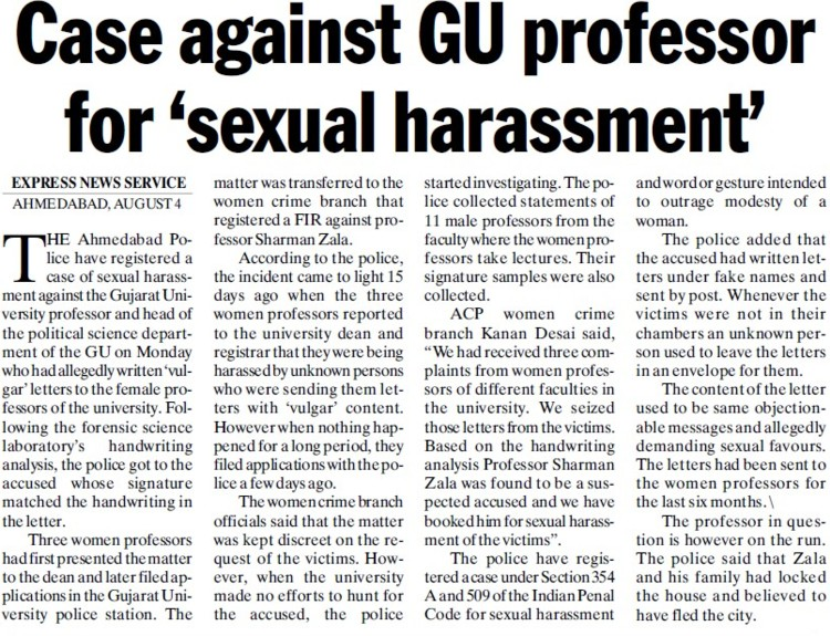 Case against GU professor for sexual harassment (Gujarat University)