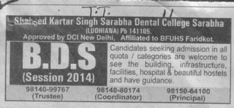 BDS Programme (Shaheed Kartar Singh Sarabha Ayurvedic Med College and Hospital)
