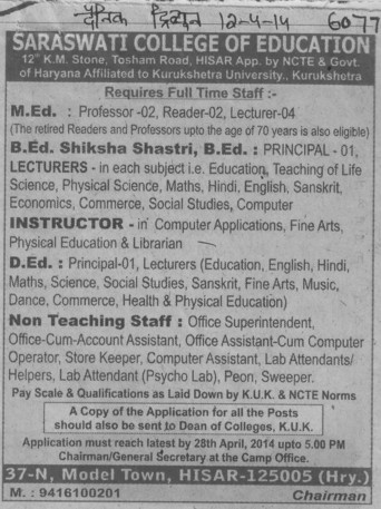 Instructor (Sarswati College of Education)