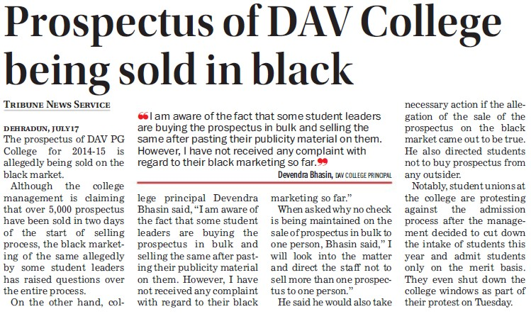 Prospectus of DAV College being sold in black (DAV PG College Karanpur)