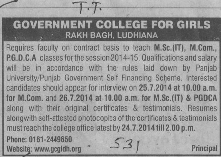 PGDCA programme (Government College for Women)