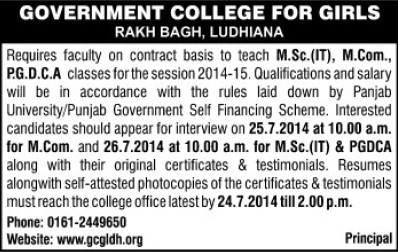 M Com and PGDCA (Government College for Women)