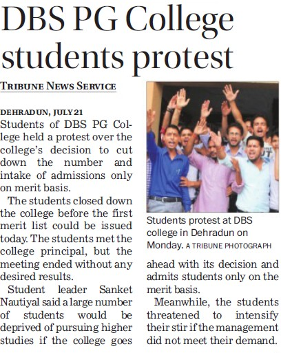DBS students protest (DBS PG College)