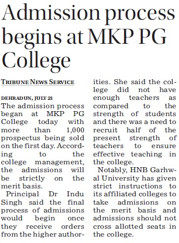 Admission process begins at MKP PG College (MKP PG College)