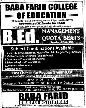 B Ed course (Baba Farid College of Education Deon)