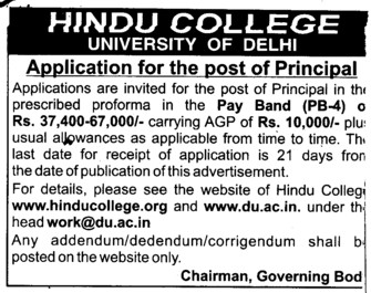 Principal required (Hindu College)