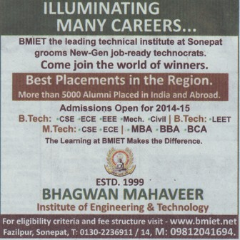 B Tech in EEE and CSE (Bhagwan Mahaveer Institute of Engineering and Technology (BMIET))