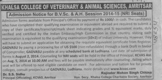 BVSc and AH courses (Khalsa College of Veterinary and Animal Sciences)