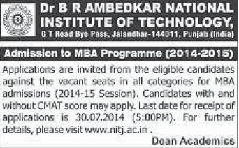 MBA Programme (Dr BR Ambedkar National Institute of Technology (NIT))