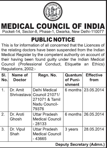 Dr Amit Shrivastava license cancelled (Medical Council of India (MCI))