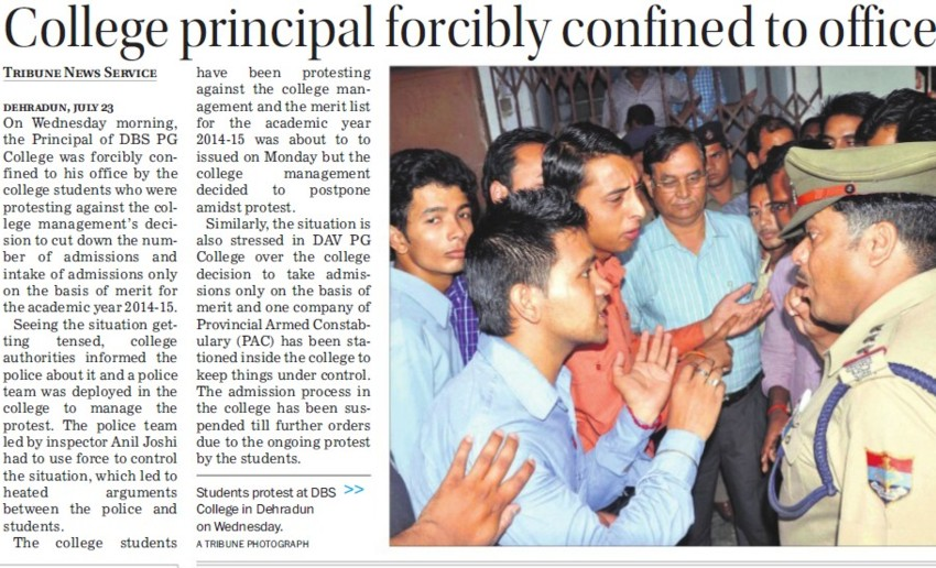 College principal forcibly confined to office (DBS PG College)