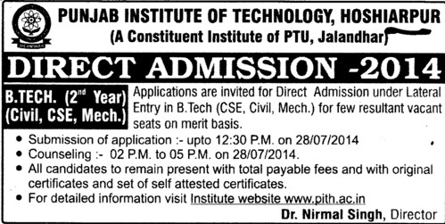 B Tech in Mechanical Engineering (Punjab Institute of Technology (PIT))