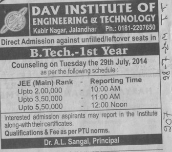 B Tech course (DAV Institute of Engineering and Technology DAVIET)