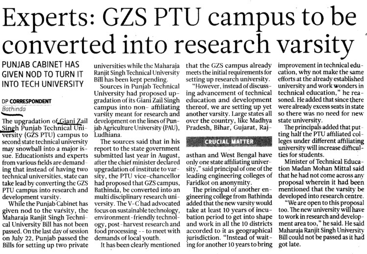 Campus to be converted into research varsity (Giani Zail Singh College Punjab Technical University (GZS PTU) Campus)