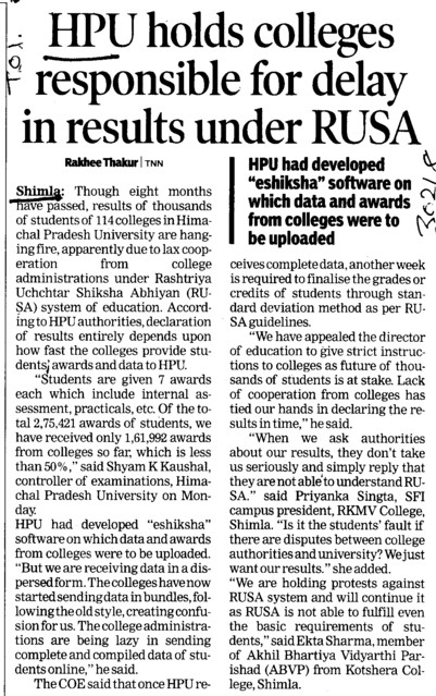 HPU holds colleges responsible for delay in results under RUSA (Himachal Pradesh University)