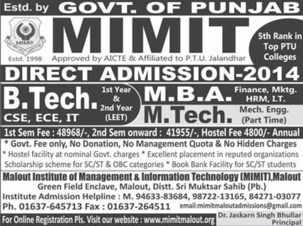 B Tech Programme (Malout Institute of Management and Information Technology MIMIT)