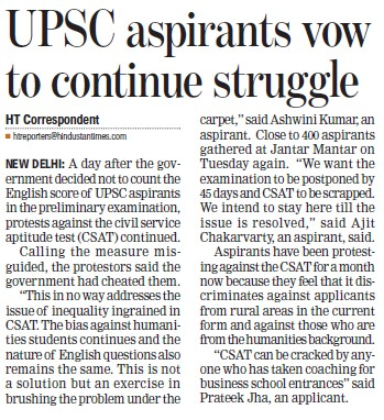 UPSC aspirants vow to continue struggle (Union Public Service Commission (UPSC))