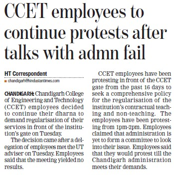 CCET employees to continue protest after talks with admn fail (Chandigarh College of Engineering and Technology (CCET))