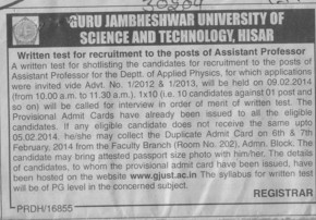Asstt Professor for Applied Physics (Guru Jambheshwar University of Science and Technology (GJUST))