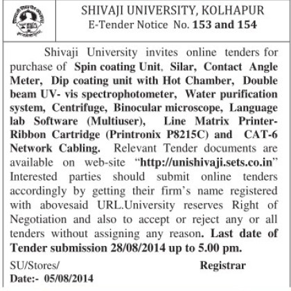 Purchase of Line matrix printer ribbon cartridge (Shivaji University)