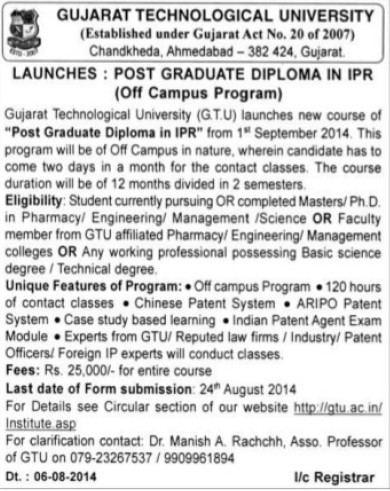 PGD in IPR (Gujarat Technological University)