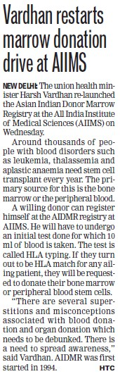 Vardhman restarts marrow donation drive (All India Institute of Medical Sciences (AIIMS))