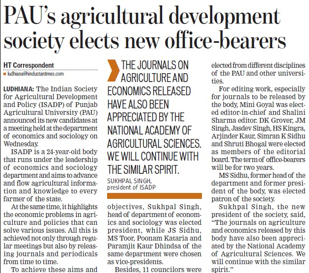 PAU agricultural development society elects new office bearers (Punjab Agricultural University PAU)