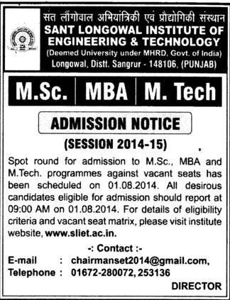 MBA and M Tech Programme (Sant Longowal Institute of Engineering and Technology SLIET)