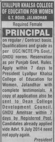 Principal on contract basis (Lyallpur Khalsa College of Education for Women)