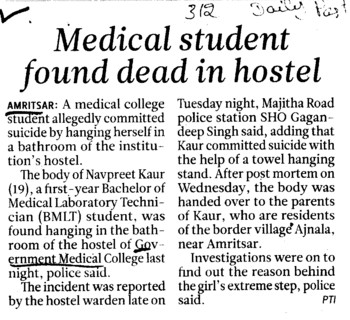 Medical student found dead in hostel (Government Medical College)