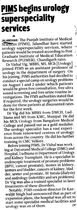 PIMS begins urology superspeciality services (Punjab Institute of Medical Sciences (PIMS))