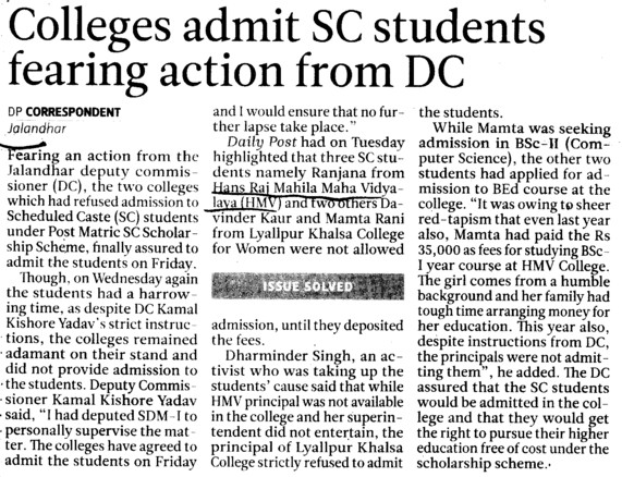 Colleges admit SC students fearing from DC (Hans Raj Mahila Vidyalaya)