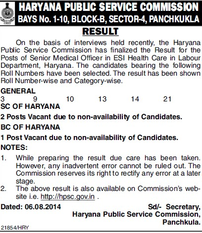 Result notice for Medical Officer post (Haryana Public Service Commission (HPSC))