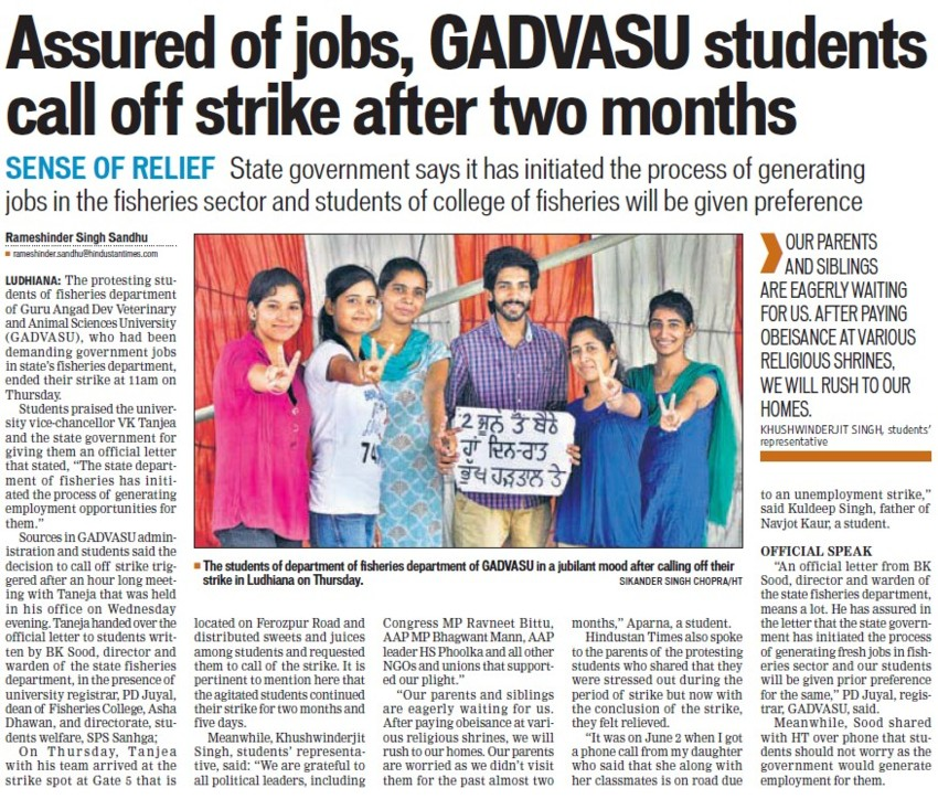 Students call off strike after two months (Guru Angad Dev Veterinary and Animal Sciences University (GADVASU))